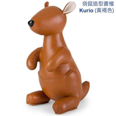 Zuny 袋鼠造型書檔Kurio,Kangaroo Bookend,高23公分,合成皮革書擋 ,生日禮物 櫥窗展示