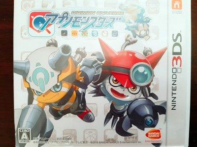 3DS 數碼寶貝宇宙 日版
