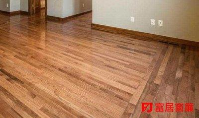 【富居窗簾】超耐磨地板絕不偷工減料!保證通過ISO9001認證
