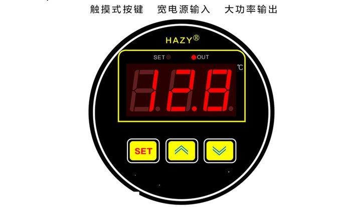 寬電壓 觸控式 30A 輸出 制熱制冷兩用NTC溫度控制器(DC12V DC24V AC220V 三種可選)