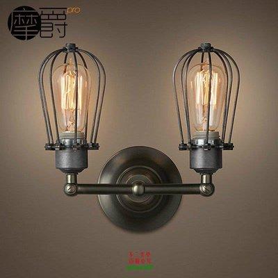【美學】RH Loft2 陽臺過道復古美式鄉村 鐵藝工業柚子壁燈MX_492