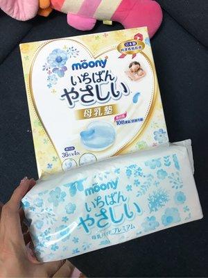 好市多 moony 拋棄式溢乳墊母乳墊1包