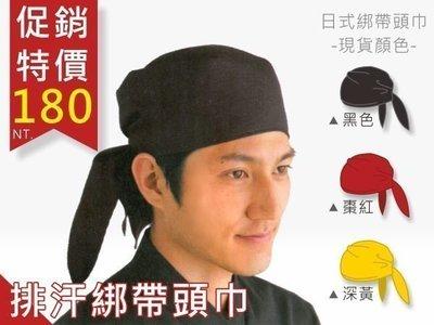 日式綁帶排汗頭巾☆14色☆現貨供應C1...