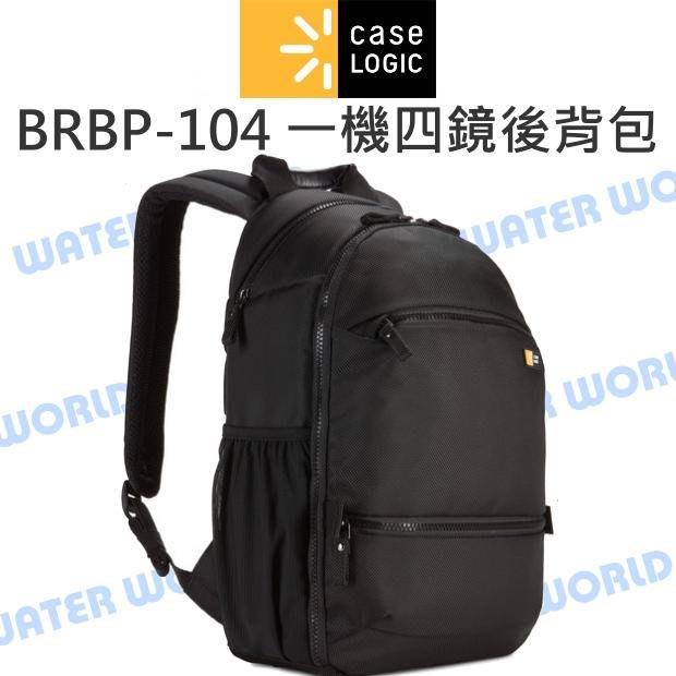 【中壢NOVA-水世界】Case logic 凱思【BRBP-104 一機四鏡後背包】腳架側綁袋 平板 雙肩包 空拍機包