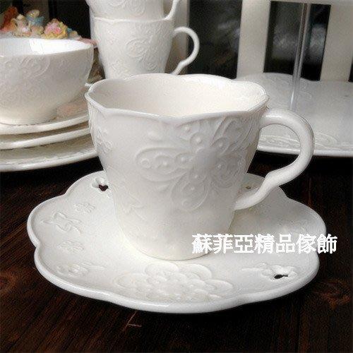 ~蘇菲亞精品傢飾~日式蕾絲浮雕咖啡杯盤/鄉村浮雕咖啡杯組
