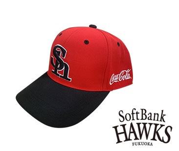 日本 2020 福岡軟銀 Fukuoka SoftBank Hawks  棒球帽 應援