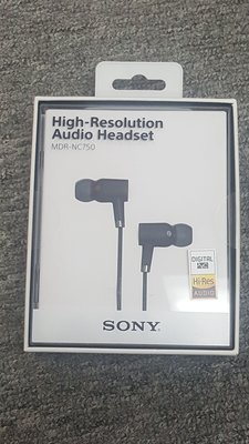 SONY HIGH-RESOLUTION AUDIO HEADSETMDR-NC750