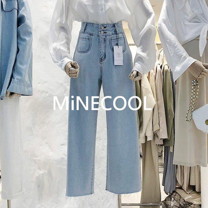 MiNE SHOP韓版寬鬆毛邊闊腿牛仔褲M9510-1 藍色  S M L