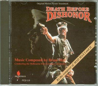 """[原聲帶]-""""瞄準波斯灣(Death Before Dishonor)""""- Brian May,全新德版"""