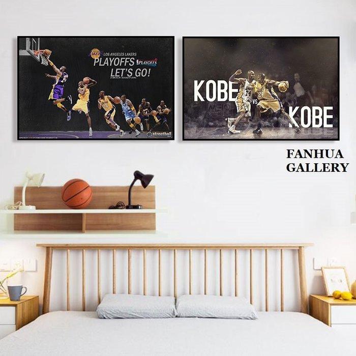 C - R - A - Z - Y - T - O - W - N KOBE科比掛畫NBA籃球明星人物裝飾畫湖人隊版畫裝