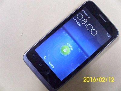 全新手機 Zte N880e 亞太 安卓 Line 電池全新 附旅充