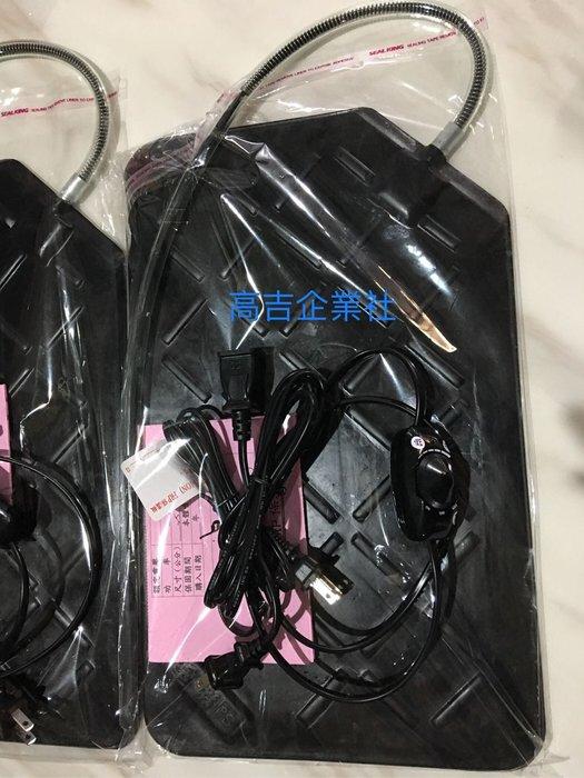 台灣製 加熱墊 保溫墊 保溫板 含調溫器 爬蟲 陸龜 鼠 蜥蜴25*40cm 110v18瓦可以水洗(特價