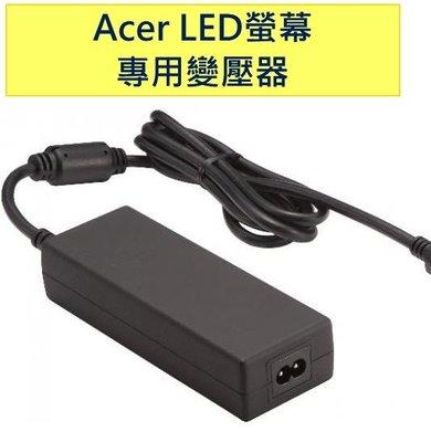 Acer宏碁液晶螢幕電腦螢幕LEDLCD專用變壓器電源線ED273 ED273A ED322Q 12V 5A wmidx