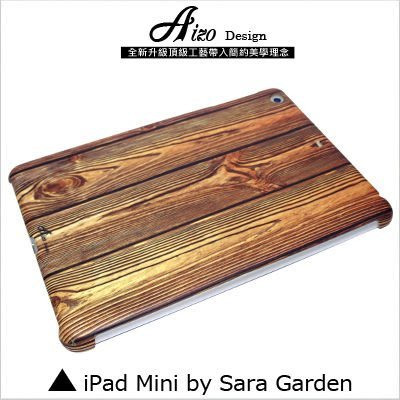 iPad Mini 1 2 3 4 客製化 保護殼 胡桃木木紋【Z0210083】