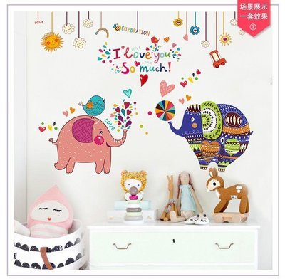 壁貼 卡通布藝小象 兒童房幼兒園背景牆裝飾PVC牆貼