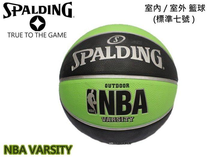 【SPALDING斯伯丁 】NBA VARSITY 室內外籃球 / 標準七號籃球  (黑/綠 SPA83276 )
