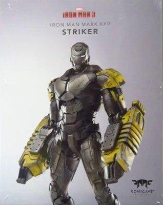 全新 Comicave 1/12 合金 Ironman 鋼鐵人 Striker 突襲者 馬克 MARK MK 25