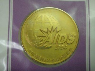 ☆金鈴館☆1994年日本記念章首日封郵票紀念鍍金章☆第10回國際愛滋會議AIDS~06-08