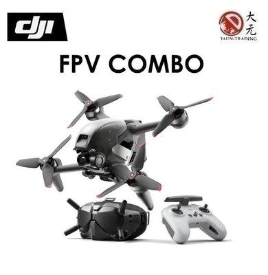 *大元 高雄*【新機 公司貨】大疆 DJI FPV 套裝  競速型 空拍機 體感控制 VR