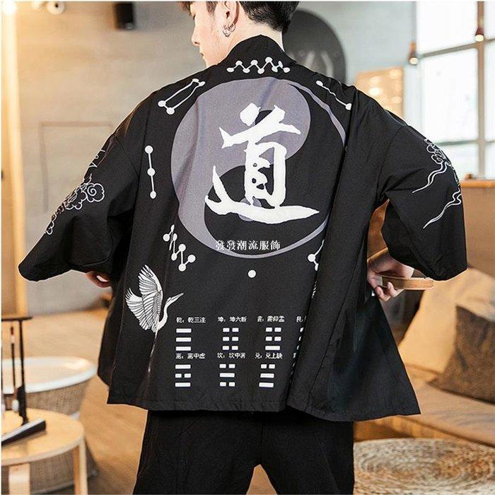 發發潮流服飾漢服男女情侶中國風防曬衣薄外套浮世繪道袍古風唐裝披風和服開衫