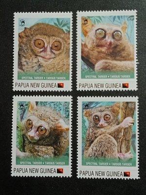 【亂世奇蹟】巴布亞新幾內亞 野生動物 ( 眼鏡猴)郵票__251