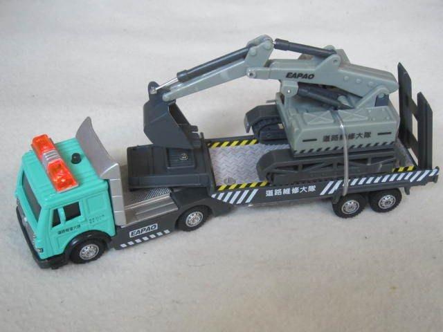 【KENTIM 玩具城】全新EAPAO(灰色款)怪手挖土機+拖車組擬真烤漆合金收藏精緻迴力車(易保公司貨)