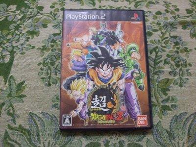 『懷舊電玩食堂』《正日本原版、有盒無書》【PS2】實體拍攝 超級七龍珠 Z Super Dragon Ball Z