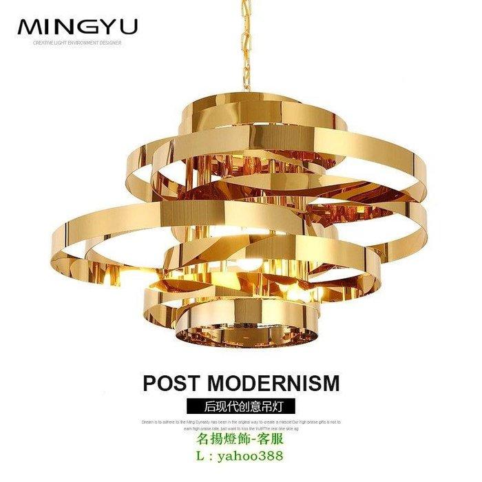 【美品光陰】北歐後現代不銹鋼客廳吊燈創意餐廳燈藝術設計師燈具