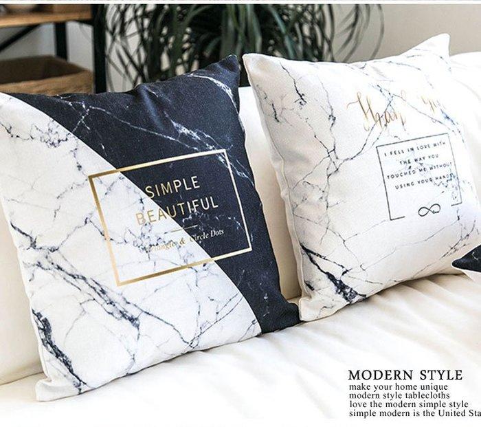 [2入550元] 北歐大理石 黑白時尚沙發抱枕套 方形抱枕 腰枕 靠枕 客廳 房間 咖啡廳店面裝飾
