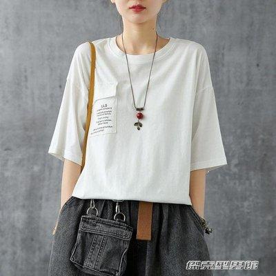 復古純棉白色T恤女短袖寬鬆顯瘦體恤衫夏...