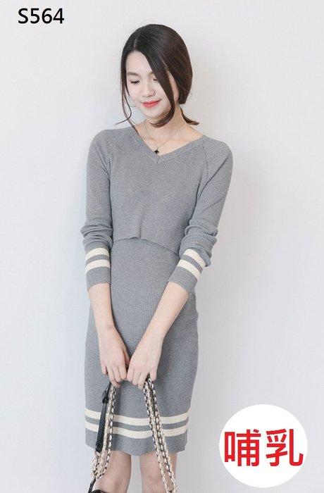 【愛媽媽孕婦裝】100%韓國進口正品優雅簡約加大尺碼•質感保暖針織哺乳孕婦洋裝․孕婦長上衣S564