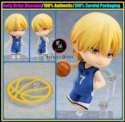 男魂 預訂 5-6月 可順豐 特典版 黃瀨涼太 黑子的籃球 黏土人 GSC Nendoroid Ryota Kise Gift Included