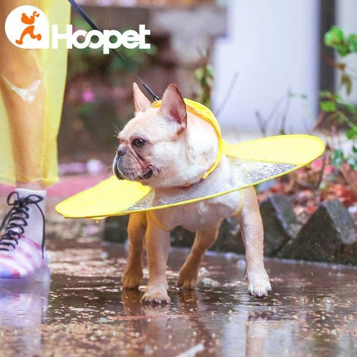 狗狗雨衣泰迪法斗巴哥博美犬衣服四腳小型犬寵物專用防水全包雨披  寵物用品