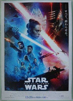 STAR WARS:天行者的崛起 - 日本原版電影戲院宣傳小海報 (2019年)