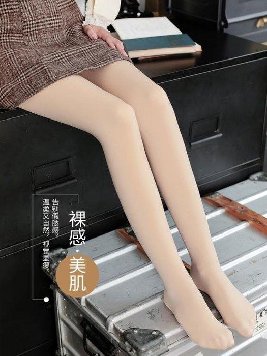加絨加厚款打底連褲襪女秋冬季保暖長絲襪肉膚色裸感光腿隱形神器