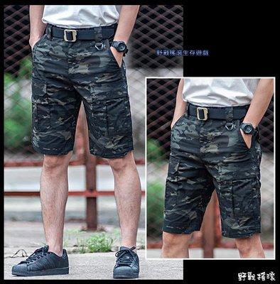 【野戰搖滾】 SECTOR SEVEN IX5獵手戰術短褲【Multicam Black】黑色多地形迷彩褲工作褲登山褲