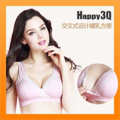 """""""限時買一送一""""孕婦哺乳內衣產後胸罩無鋼圈透氣大尺碼-M-2XL【AAA2430】預購"""