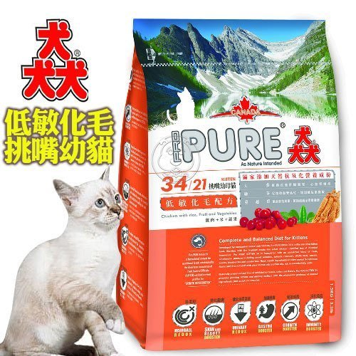 【🐱🐶培菓寵物48H出貨🐰🐹】猋Pure34《挑嘴幼貓/增強免疫配方》飼料20KG特價2750元限宅配自取不打折
