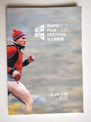 【當代二手書坊】第17屆台北電影節~2015 6.26-7.18~Taipei Film Festival~二手價30元
