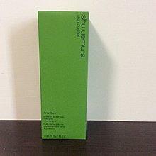 植村秀植物精萃潔顏油(升級版) 450ml---單瓶1410(期限2021)