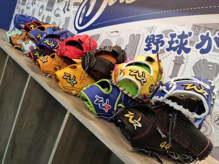 貳拾肆棒球-WOODZ/WZ訂製硬式用棒壘手套....日本小牛革