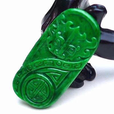 翡翠王朝 緬甸A貨翡翠 老坑冰種 水潤精雕  滿綠 辣綠 龍牌   玉墜 顏色亮種水足 佩戴收藏佳品