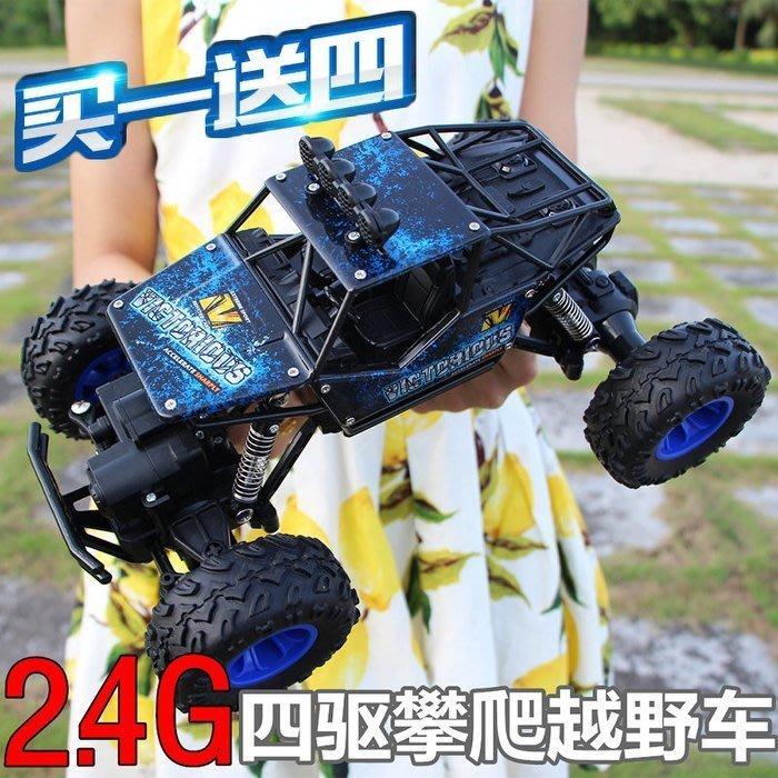 【安安3C】遙控汽車越野四驅賽車攀爬大腳車男孩高速漂移充電玩具車兒童禮物 附兩塊電
