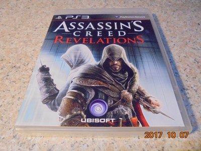 PS3 刺客教條-啟示錄 Assassin's Creed Revelations 英文版 直購價500元 桃園《蝦米小