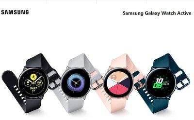 預購 二手 三星 SAMSUNG Galaxy Watch Active 一代 九五新 (送保護貼)
