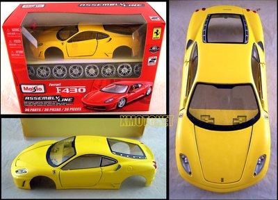 【魔玩達人】Maisto 1/24 39259Y 法拉利 Ferrari F430 夢幻經典款超跑 組裝版【清倉特價】