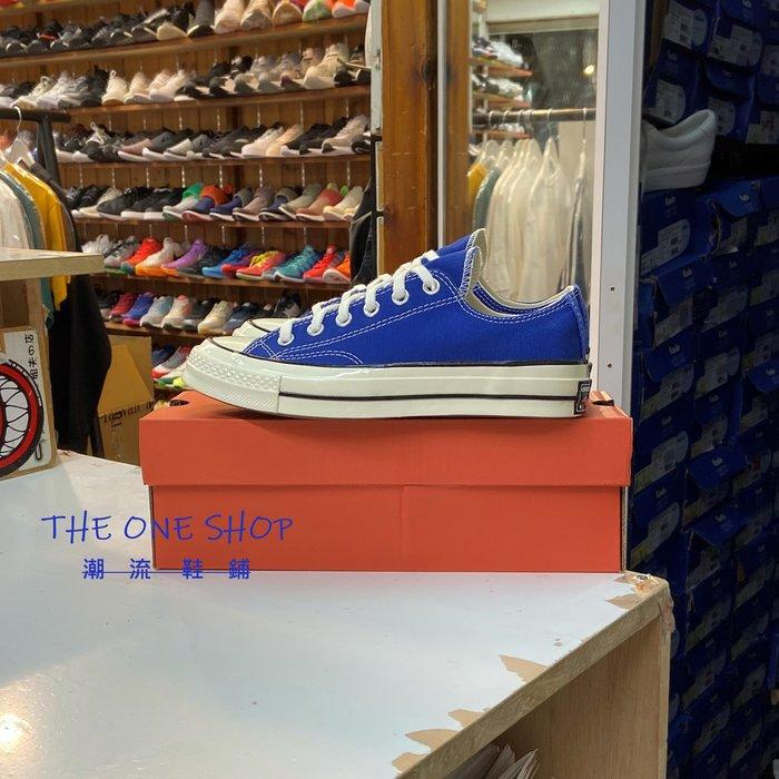 Converse Chuck Taylor 70s 1970s 三星標 藍色 寶藍色 低筒 復刻 帆布鞋 168514C