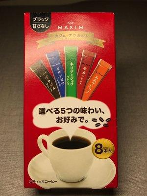 🇯🇵AGF MAXIM 五種口味即溶黑咖啡8入 高雄市