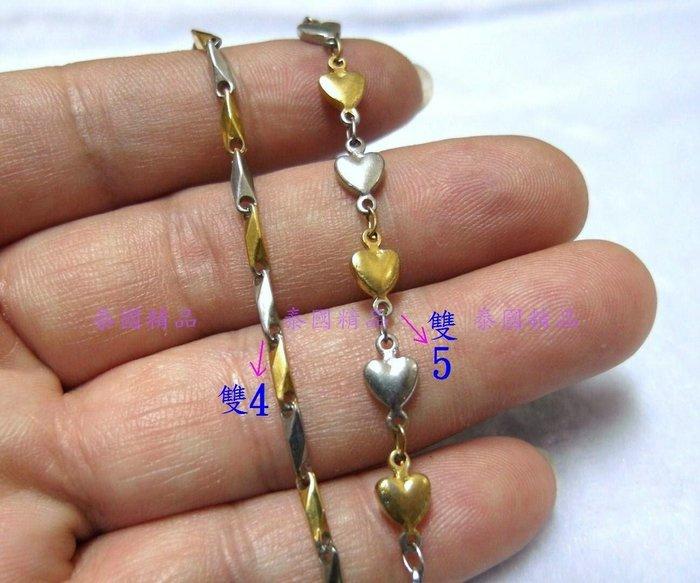 *泰國精品* ( 項鍊 鍊子( 不銹鋼鏈 雙色練 雙4號 雙5號) 佛牌鍊 佛牌鏈 ~ 泰國佛牌 搭配用配件