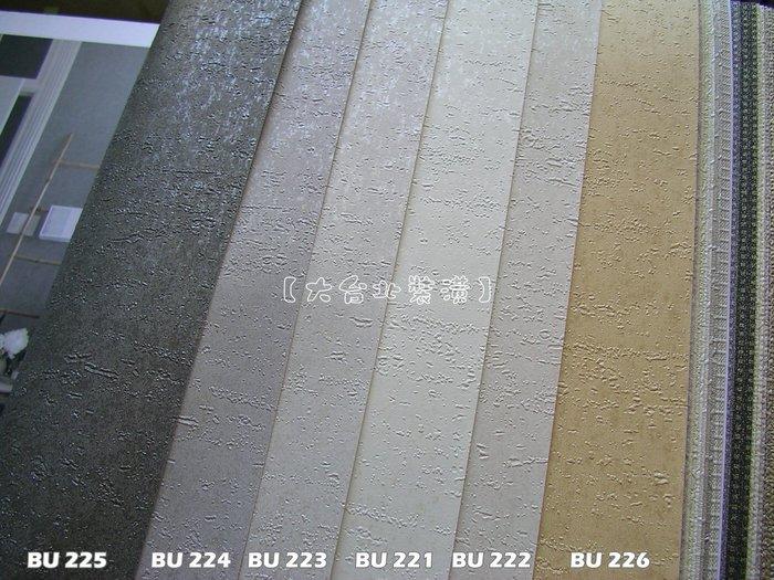 【大台北裝潢】BU台灣現貨壁紙* 水泥素牆 素色(6色) 每支550元